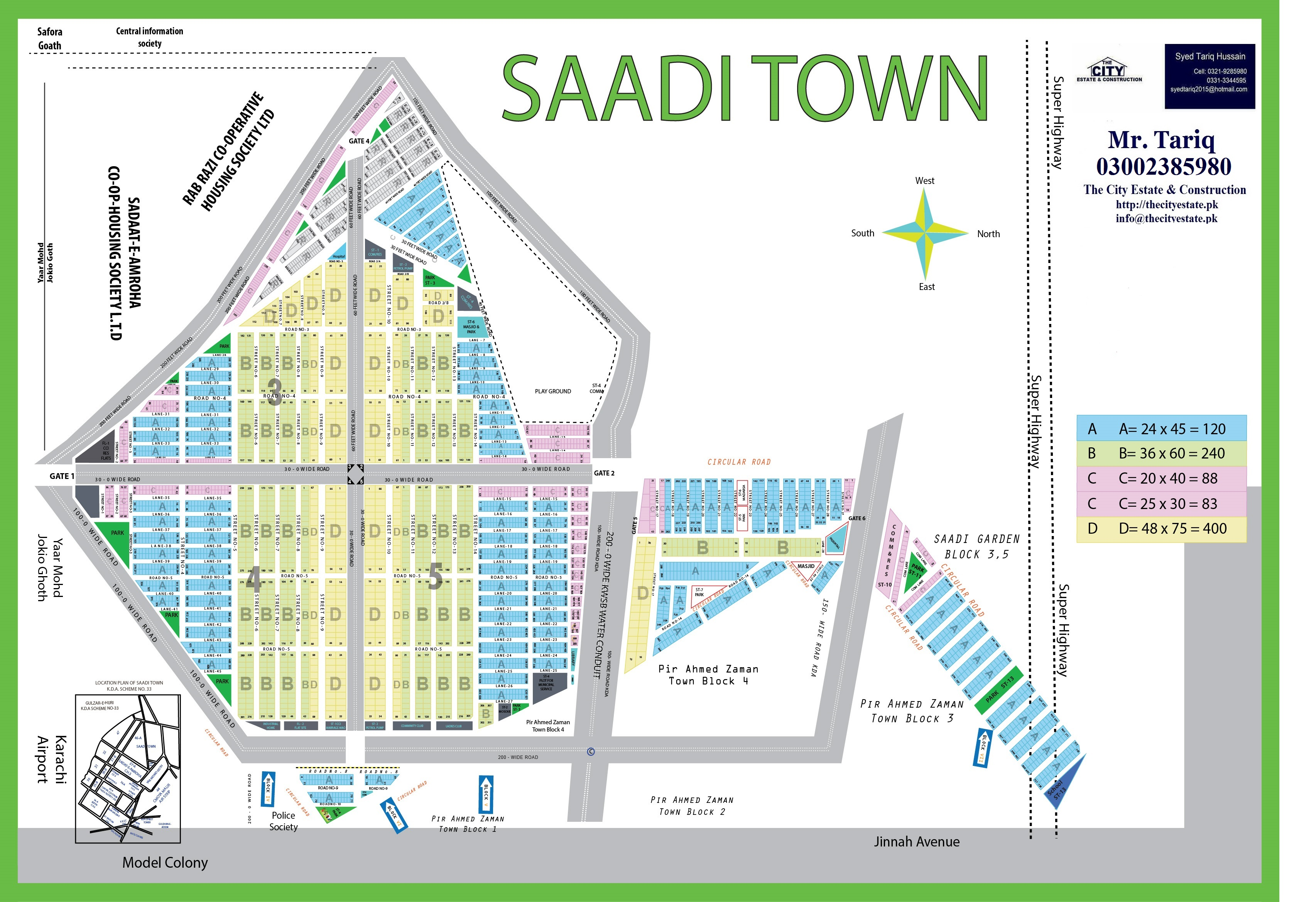 High Resolution Map of Saadi Town